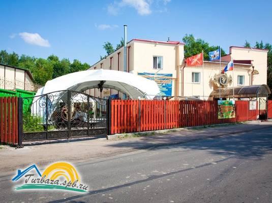 Загородный отель «RedVill Резиденция»
