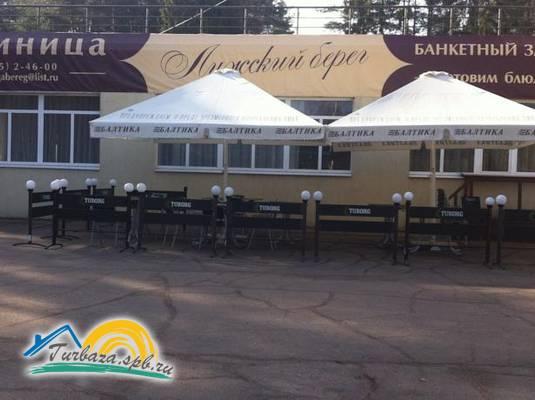 Мини-гостиница «Лужский берег»