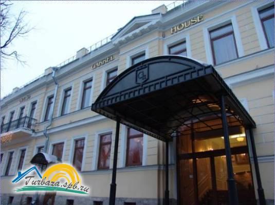 Отель «Garden House»