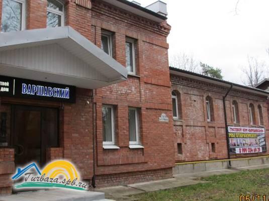 Гостевой дом «Варшавский»