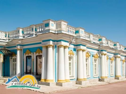 Гостиница «Екатерина»