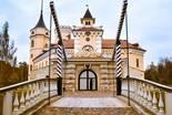 Отель «Замок БИП»