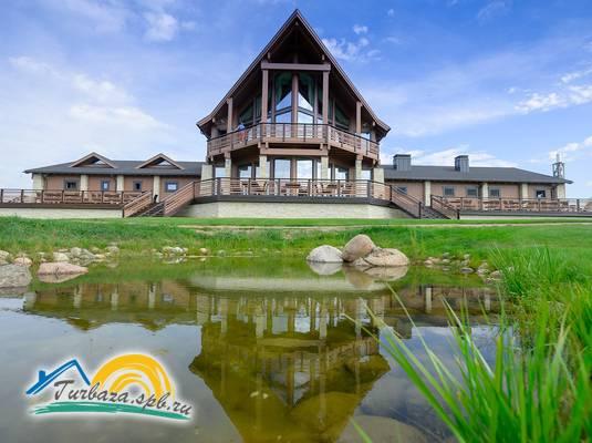 GORKI Golf Hotel