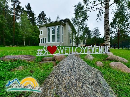 Загородный комплекс «Svetloye Venue»