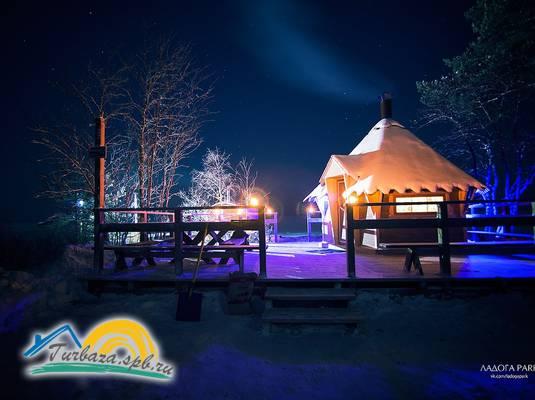 База отдыха «Ладога Парк»